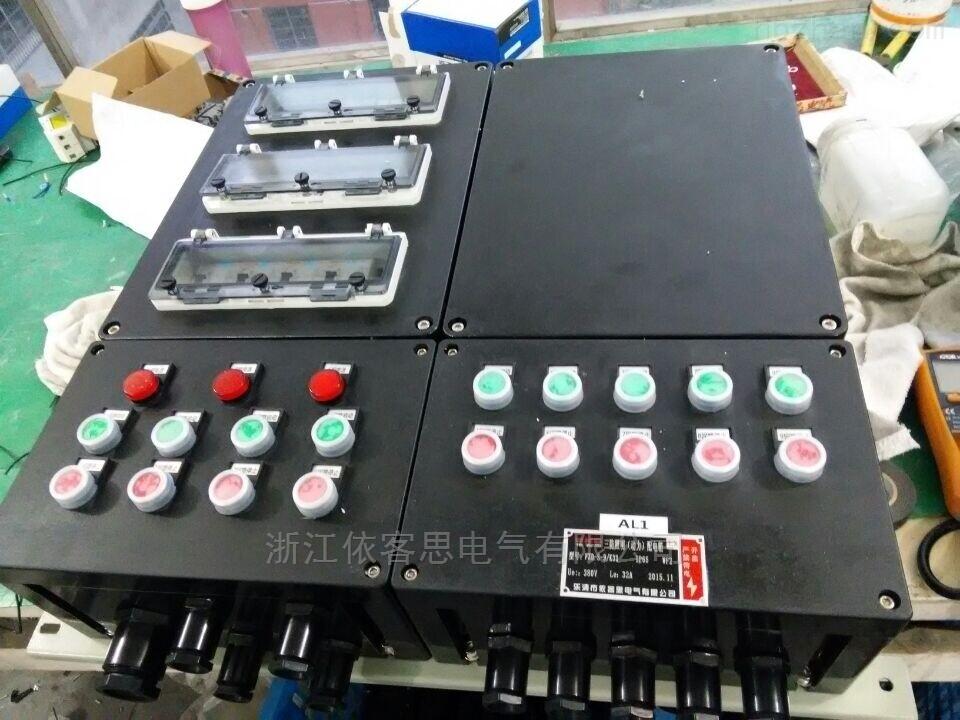 防水防尘防腐配电箱照明动力检修箱