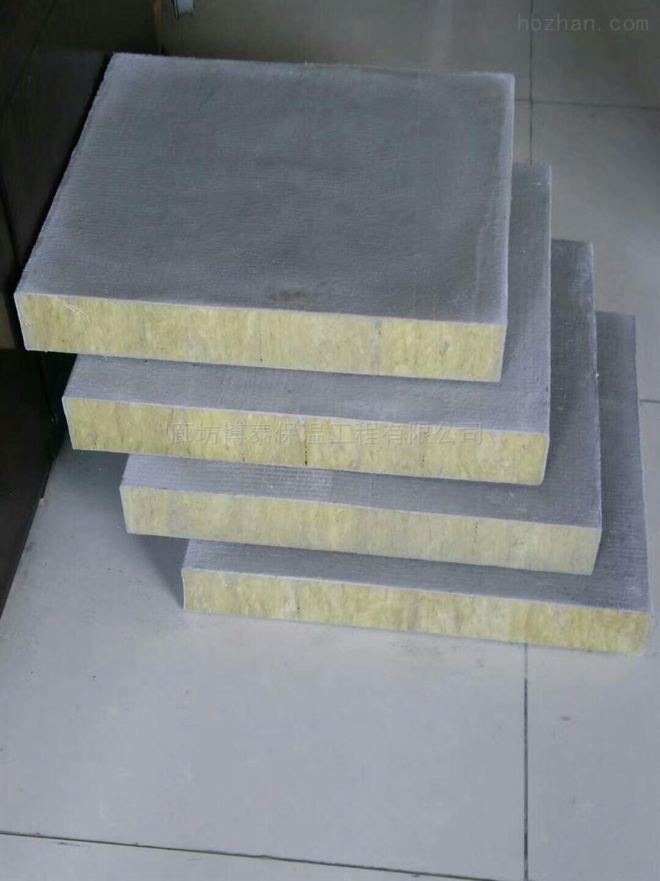 外墙保温岩棉复合板