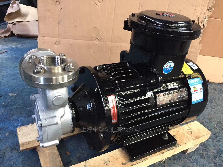 20QY-1不锈钢自吸气液混合泵