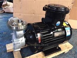 50QY-12不锈钢自吸溶气泵