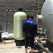 工业锅炉软化水处理除水垢机过滤设备