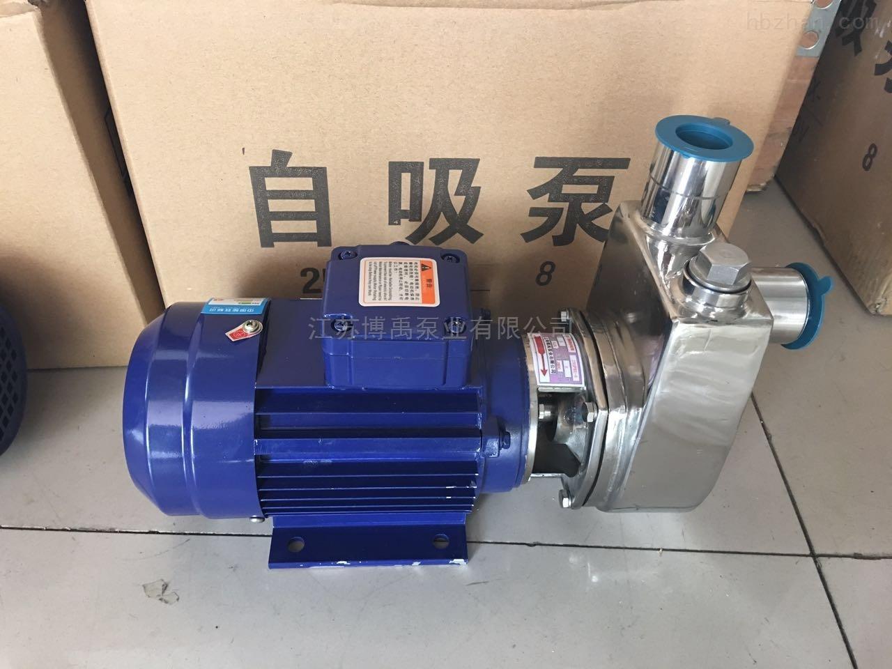 自吸高度7-8米的高吸程自吸泵