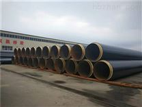 沈阳隧道直埋保温管,聚氨酯发泡保温管施工