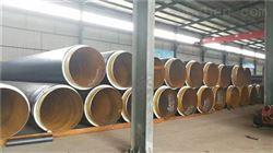 淮安325*8预制直埋式保温管产品特点