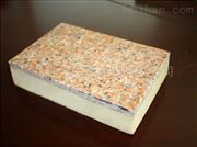 建筑保温一体板保温装饰岩棉