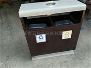 仿石垃圾桶 分类果皮箱 图书馆环保垃圾箱