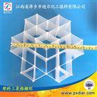 塑料菱形格栅环