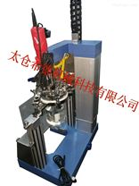 矽油乳化機