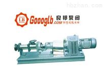 G20-1永嘉良邦G20-1型无极变速不锈钢螺杆泵