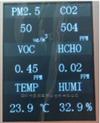 壁挂式室内环境监测仪粉尘气体检测仪