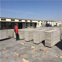 2440建筑轻质隔墙板厂家