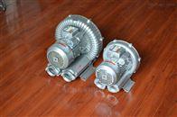 抽真空单相风机 旋涡气泵  空气循环风机