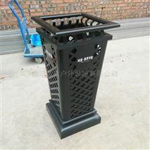 钢板冲孔垃圾桶 黑色环保果皮箱 镂空环卫箱