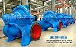 S系列中开泵生产厂家