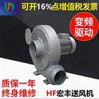 台湾原装宏丰送风机 LK-802宏丰引风机价格