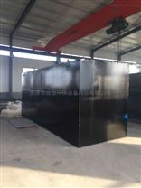 食品废水处理设备工业污水生产厂家
