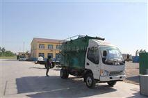 直销城市生活污水处理一体机成套设备
