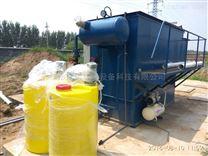 气浮机污水处理设备生产厂家