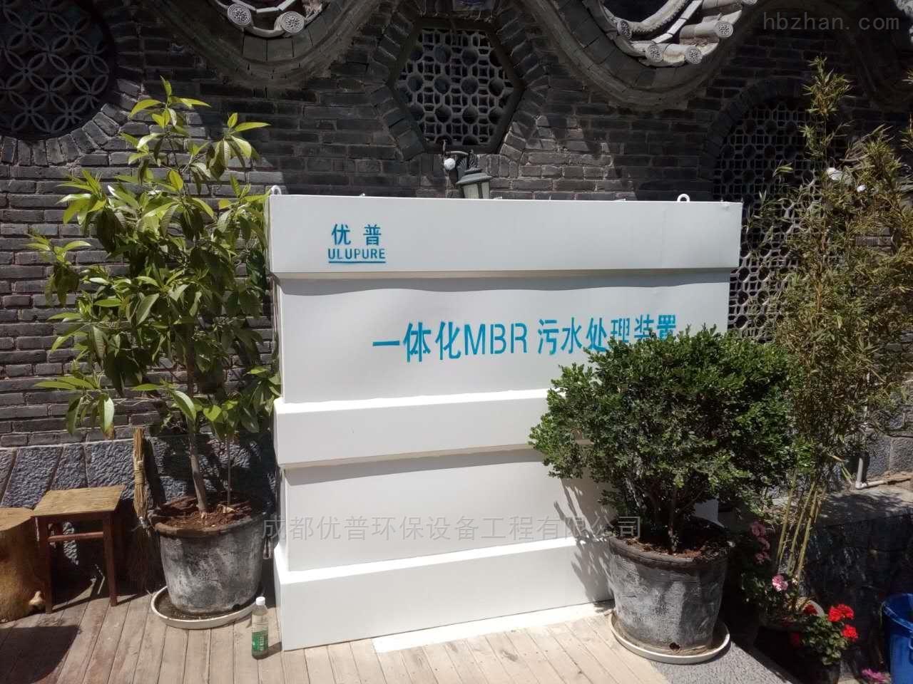 四川农村污水处理设备
