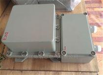 BAB防爆變壓器電壓容量500VA