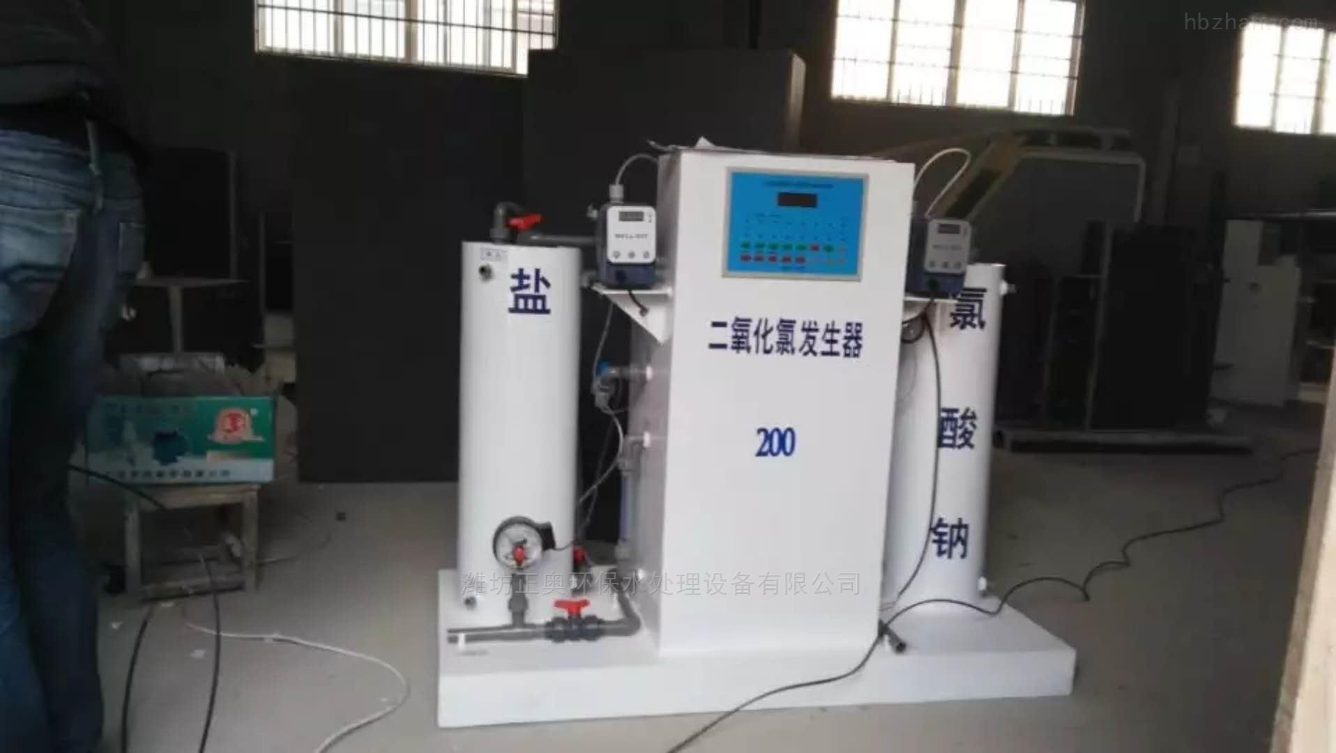 卫生院小型医疗污水处理设备安全方便