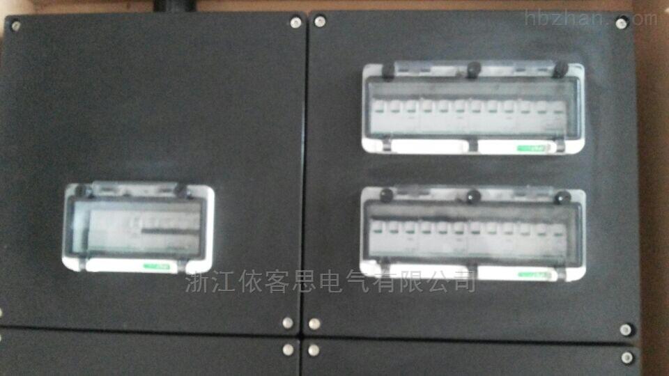 工程塑料三防配电箱防水防尘防腐照明箱