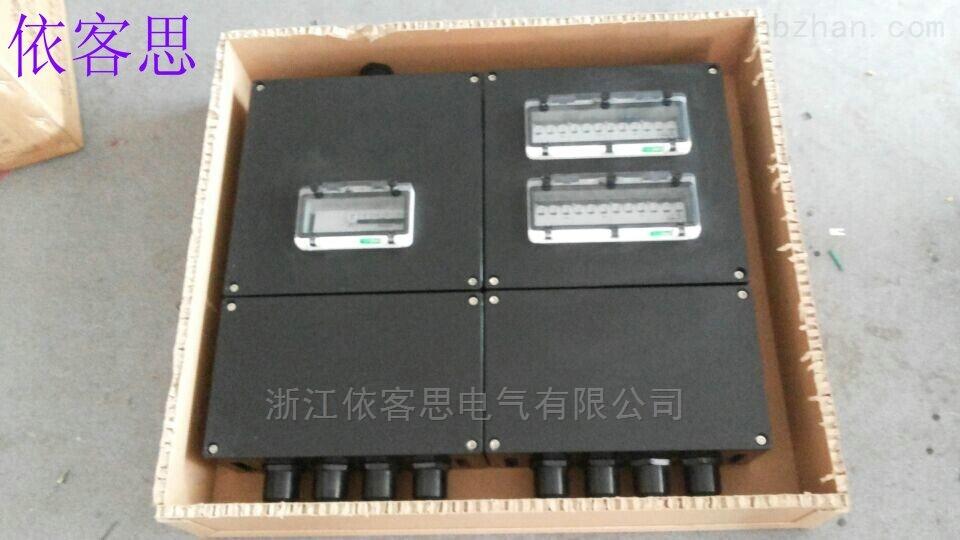 FXMD-S三防控制箱防腐防水防尘照明配电箱