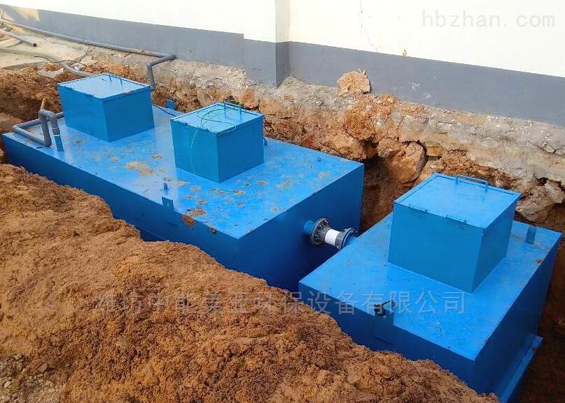 旅游景区生活污水处理设备定制