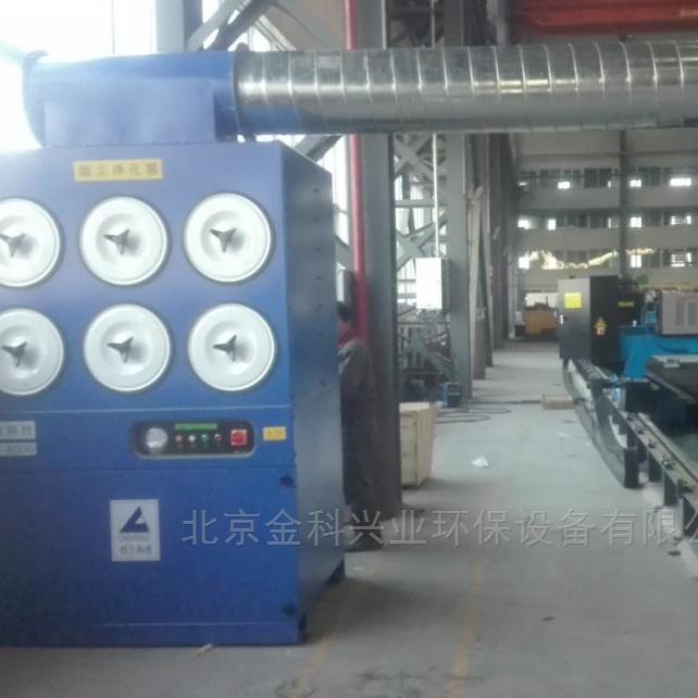 激光切割除尘器厂家