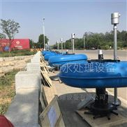 QFB河道离心浮筒曝气机