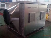 靖江市橡膠廢氣處理設備