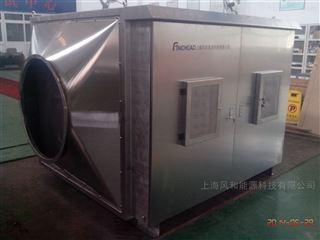 大中型食品加工车间废气净化设备