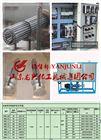 电加热导热油炉制造商