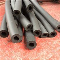 橡塑保溫隔熱材料 絕熱發泡高密度橡塑管