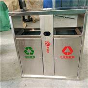 新款不锈钢垃圾桶 分类环卫桶 室外果皮箱