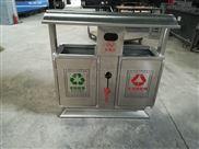 购物中心垃圾桶批发 户外分类不锈钢果皮箱