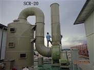处理废气喷淋塔