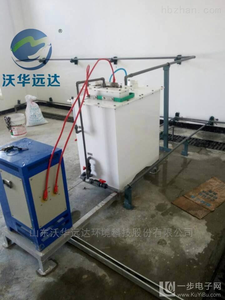亳州城镇卫生院污水处理设备
