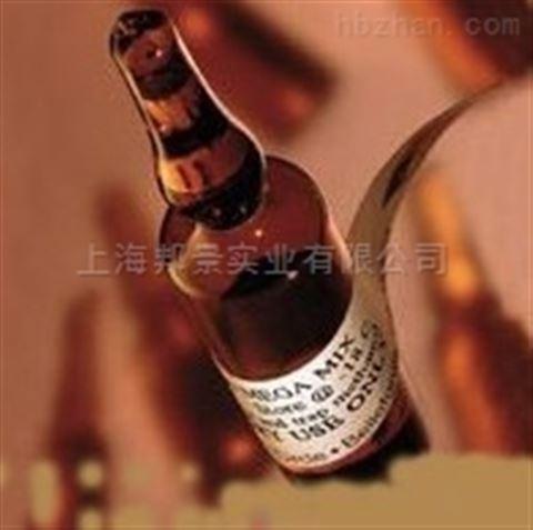 胆固醇25羟化酶抗体