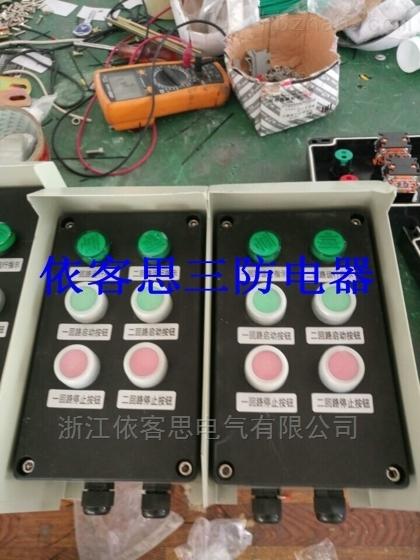 防水防尘防腐操作柱两灯两钮三防控制箱