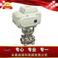 GUD型电动高真空压力球阀