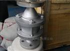 GZ-II氢气管道阻火器