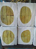 製作銷售外牆防火岩棉保溫板現貨
