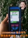 菲索B20手持式烟气分析仪山东总代理商