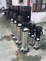 不锈钢高压洗水泵