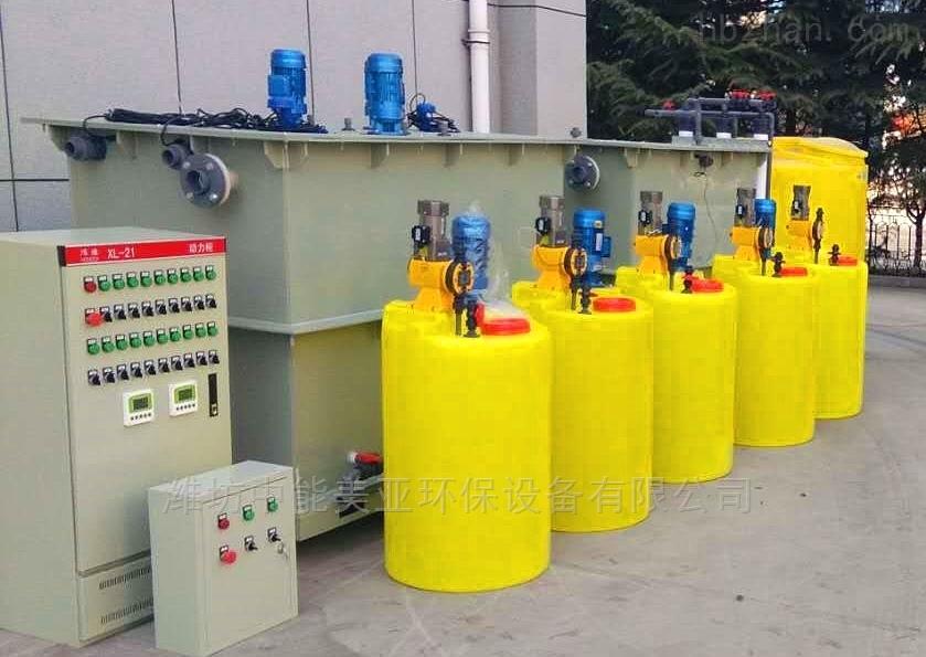 铝制品氧化酸性废水中和设备