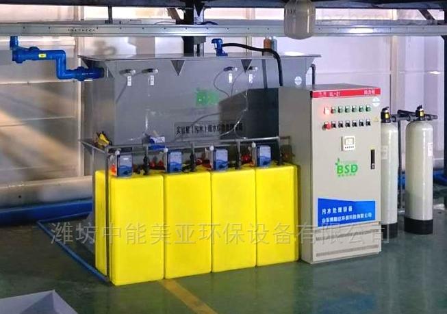 实验室酸碱中和设备介绍