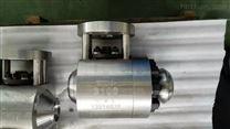 高壓焊接球閥Q61Y-320