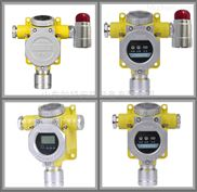 油库罐区油气浓度报警器 可燃气体检测报警探头