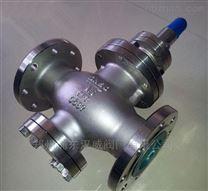 Y43W不鏽鋼蒸汽減壓閥